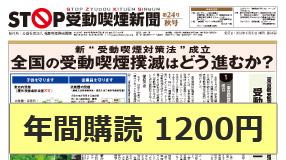 3pr.newspaper